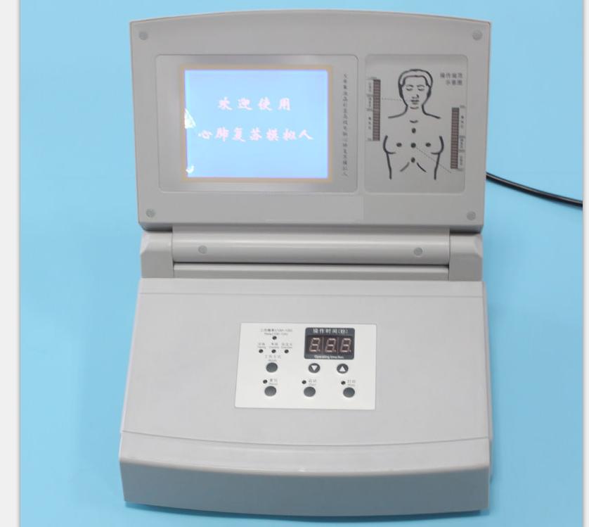 知能医学模型高级电脑心肺复苏模拟人(大屏幕液晶显示屏)