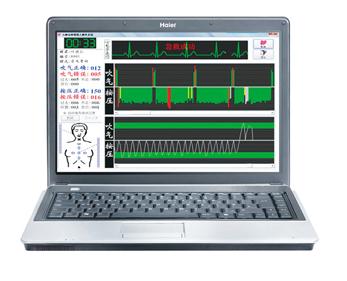 知能医学模型高级电脑心肺复苏模拟人(计算机控制) BIX/CPR780