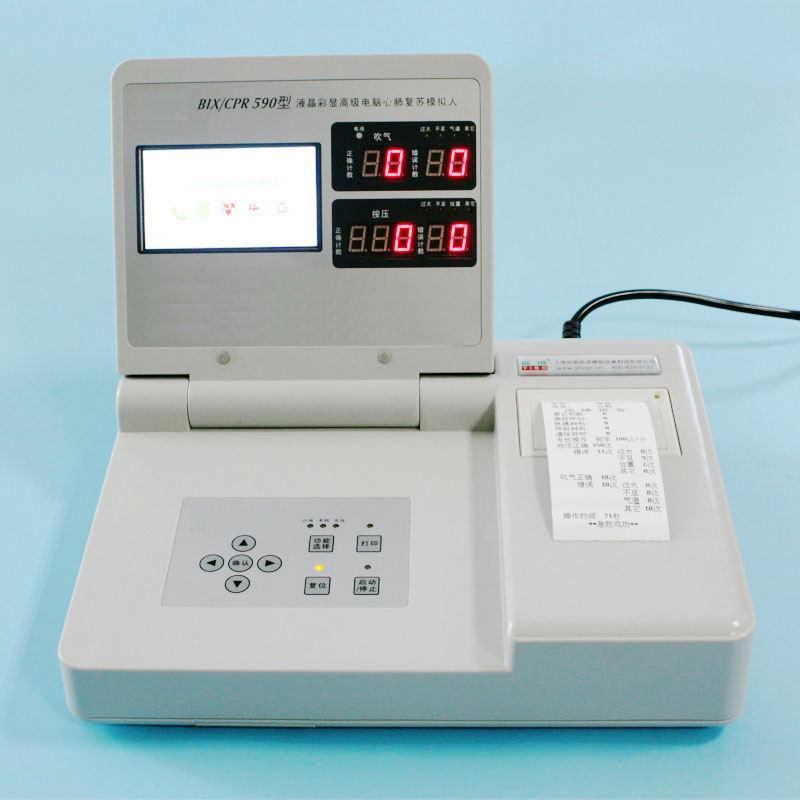 知能医学模型高级电脑心肺复苏模拟人(液晶彩色显示屏)