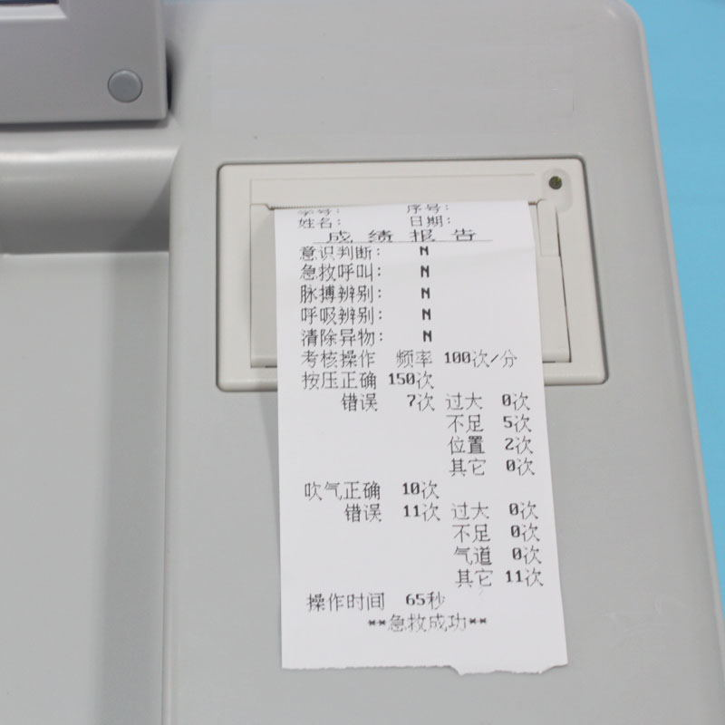 打印机-2.jpg
