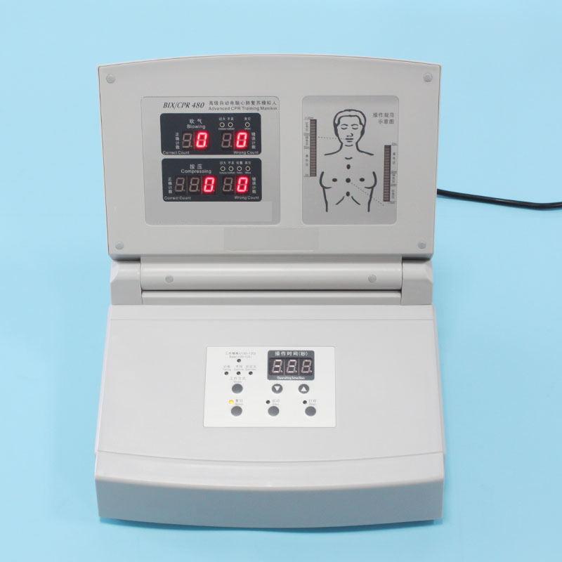 知能医学模型电脑心肺复苏模拟人