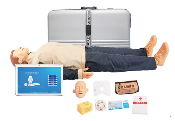 知能医学模型高级智能化心肺复苏模拟人(平板无线系列)(BIX/CPR20700)